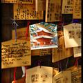 Эма, Ema, Зодзё-дзи, Zojo-Ji Temple, 三縁山増上寺, Токио, Tokyo, 東京, Регион Канто, Kanto Region, 関東地方, Хонсю, Honshu Island, 本州, Япония, Japan, 日本