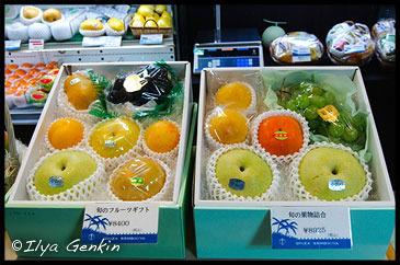 Подарочная коробка с фруктами, Fruit box, Синдзюку, Shinjuku, 新宿区, Токио, Tokyo, 東京, Регион Канто, Kanto Region, 関東地方, Хонсю, Honshu Island, 本州, Япония, Japan, 日本