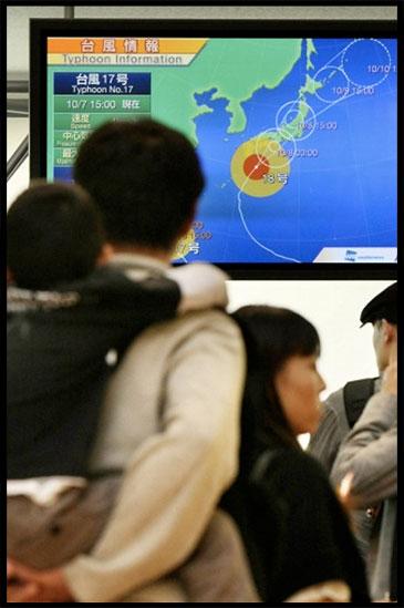 Тайфун Мелор, Melor, Хонсю, Honshu Island, 本州, Япония, Japan, 日本