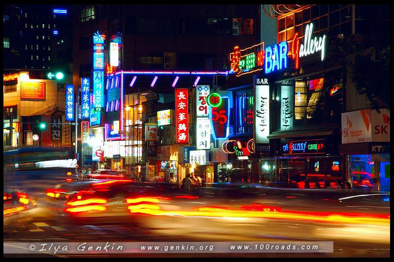 Фото ночного сеула