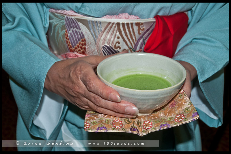 Spring Annual Tea Gathering, Japanese Tea Ceremony, Royal Botanic Garden, Sydney, Australia