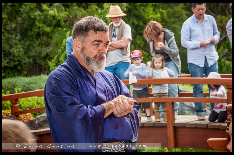 Tea ceremony, Japanese Garden, Edogawa Commemorative Garden, Gosford, NSW, Australia