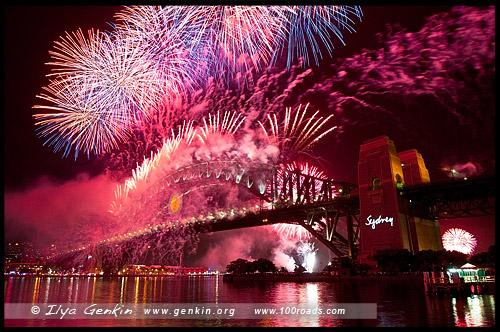 Мост Сиднейской Гавани (Sydney Harbour Bridge), Мои 100 дорог