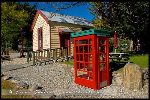 Кардрона, Cardrona, Южный остров, South Island, Новая Зеландия, New Zealand