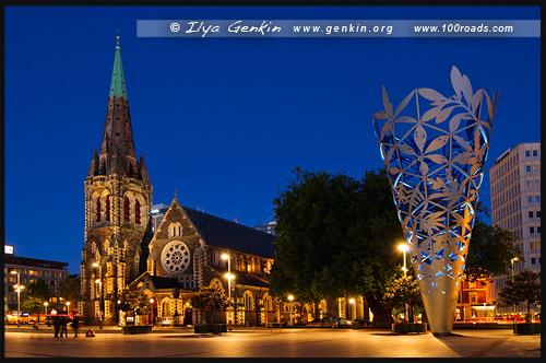 Соборная площадь, Cathedral Square, Крайстчёрч, Christchurch, Южный остров, South Island, Новая Зеландия, New Zealand