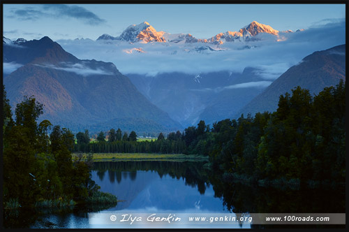 Первое знакомство с Новой Зеландией - В Страну Ледников (Glacier Сountry)