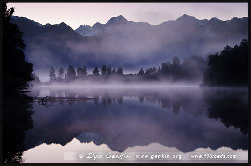 Озеро Матесон, Lake Matheson, Южный остров, South Island, Новая Зеландия, New Zealand