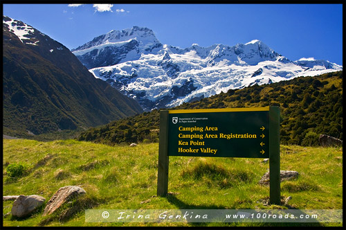 White Horse Hill Camping Area, Aoraki Mount Cook National Park, Южный остров, South Island, Новая Зеландия, New Zealand