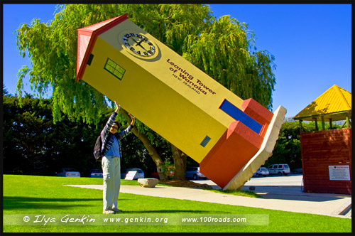 Мир Головоломок, Puzzling World, Ванака, Wanaka, Южный остров, South Island, Новая Зеландия, New Zealand