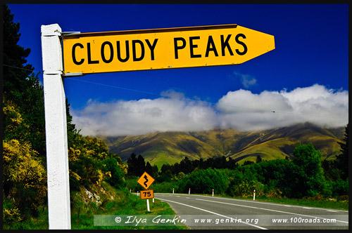Дорога в Страну Маккензи, Way to Mackenzie Country, Южный остров, South Island, Новая Зеландия, New Zealand