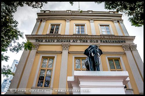 Дом искусств ,Arts House, Сингапур, Singapore