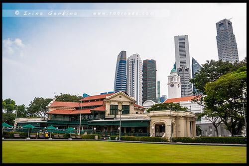 Крикет-клуб в Сингапуре, Singapore Cricket Club, Сингапур, Singapore