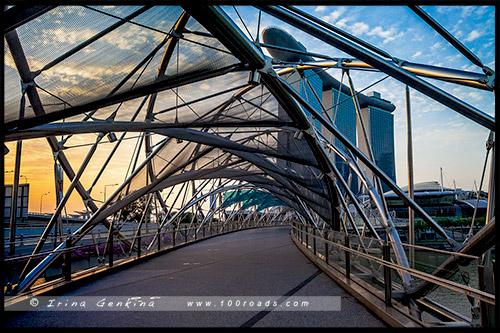 Хеликс Бридж или Мост ДНК, The Helix Bridge, Сингапур, Singapore