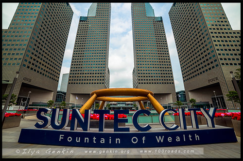 Сантек Сити, Suntec City, Марина Бэй, Marina Bay, Сингапур, Singapore
