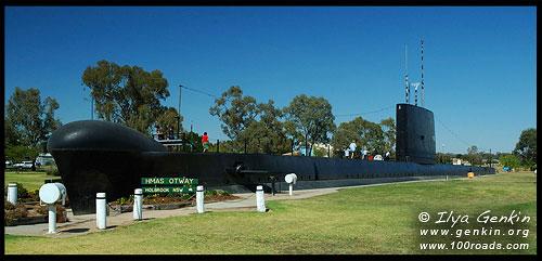 HMAS Otway, Холбрук, Holbrook, Новый Южный Уэльс, NSW, Австралия, Australia