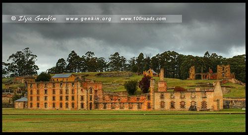 Здание тюрьмы, Penitentiary, Порт-Артур, Port Arthur, Полуостров Тасман, Tasman Peninsula, Тасмания, Tasmania, Австралия, Australia