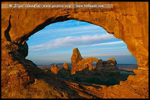 Арка Туррет, Turret Arch, Арка орудийной башни, Орудийная Арка, Национальный парк Арки, Arches National Park, Юта, Utah, США, USA, Америка, America