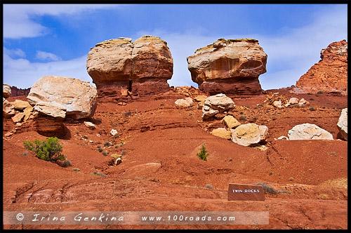 Скалы Близнецы, Twin Rocks, Парк Капитол Риф, Capitol Reef Nanional Park, Юта, Utah, США, USA, Америка, America