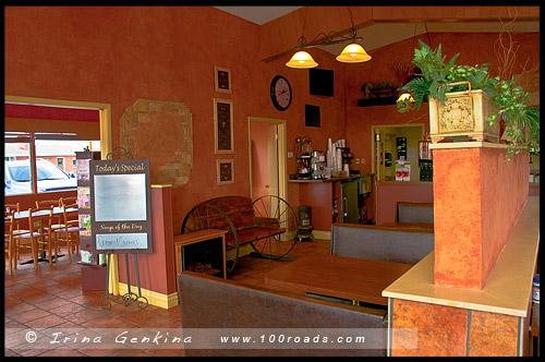 Кафе Солнечное сияние, SunGlow, Бикнелл, Bicknell, Юта, Utah, США, USA, Америка, America