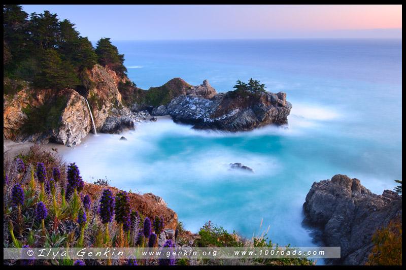 Водопад МакВей, Mcway Falls, Биг Сюр, Big Sur, Калифорния, California, США, USA, Америка, America