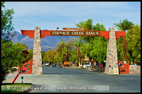 Ранчо Фёрнес Крик, Furnace Creek Ranch, Долина Смерти, Death Valley, Калифорния, California, СЩА, USA, Америка, America