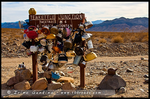 Перекресток чайников, Teakettle Junction, Долина Смерти, Death Valley, Калифорния, California, СЩА, USA, Америка, America