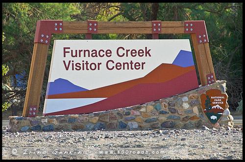 Furnace Creek, Долина Смерти, Death Valley, Калифорния, California, СЩА, USA, Америка, America