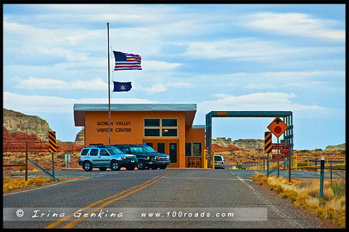 Долина Гоблинов, Goblin Valley, Юта, Utah, США, USA, Америка, America