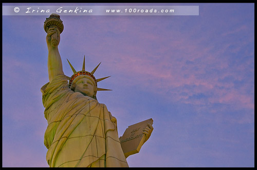 Cтатуя Свободы, Statue of Liberty, New York Hotel Casino, Лас Вегас, Las Vegas, Невада, Nevada, США, USA, Америка, America