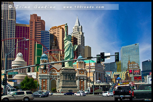 Перекресток Las Vegas Boulevard и Tropicana Ave, Cтатуя Свободы, Statue of Liberty, New York Hotel Casino, Лас Вегас, Las Vegas, Невада, Nevada, США, USA, Америка, America