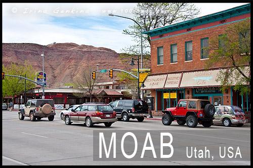 Моаб, Moab, Юта, Utah, США, USA, Америка, America