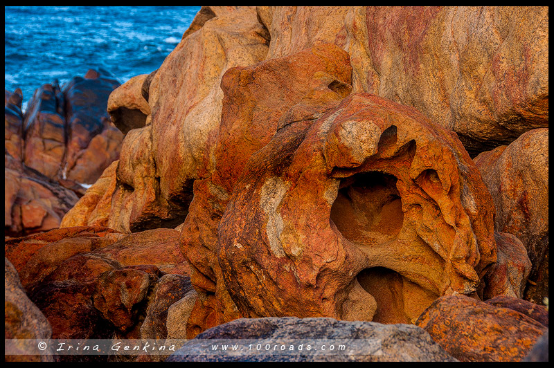 Скалы Канал, Canal Rocks, Юго-Запад, Западная Австралия, Western Australia, Австралия, Australia