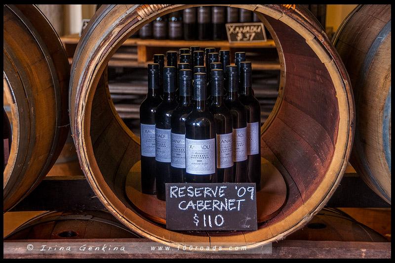 Xanadu Wines, Маргарет Ривер, Margaret River, Юго-Запад, Западная Австралия, Western Australia, Австралия, Australia